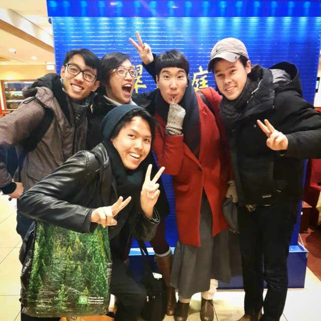 I have new East Asian artist friends! fugentheatre Kitchen playwrights ...